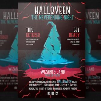 Projekt plakatu Halloween