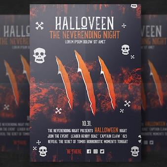 Szablon plakatu Halloween