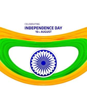 15 sierpnia Indian Independence Day świąteczna ilustracji
