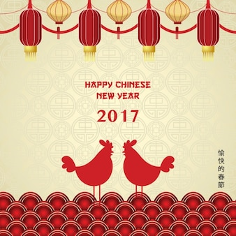 Chiński nowy rok tła projektowania