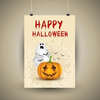 Dynia Halloween tła
