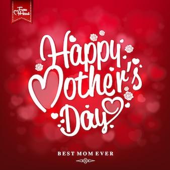Dzień Matki wzór tła