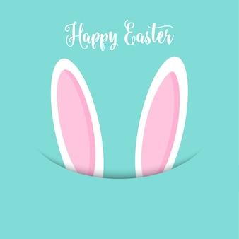 Easter bunny uszy