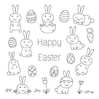 Easter elementy kolekcji