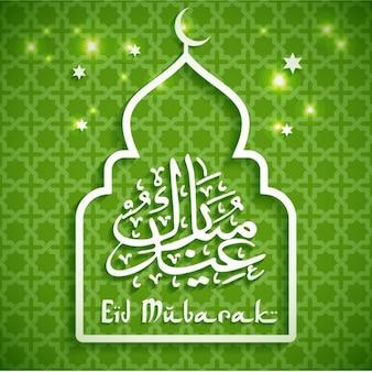 Eid Mibarac abstrakcyjne tło wektor na zielonym