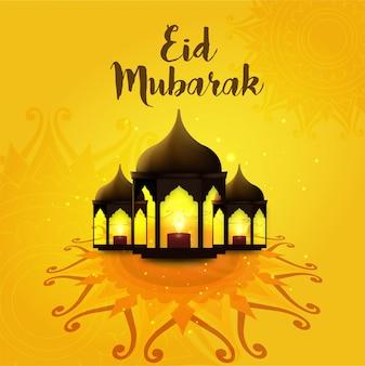 Eid mubarak pomarańczowe tło
