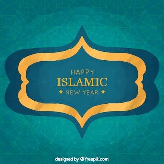 Islamski nowy rok akkground dekoracyjne