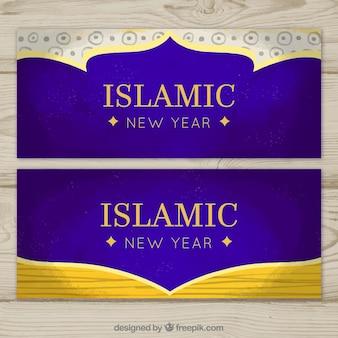 Islamski nowy rok dekoracyjne banery