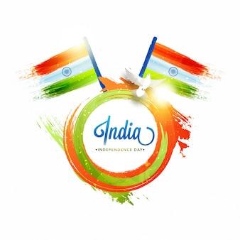 Plakat, sztandar dla Indii, Dzień Niepodległości.