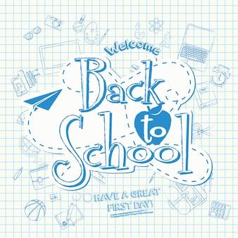 Powrót do szkoły tła projektu