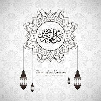 Ramadan Kareem w tle