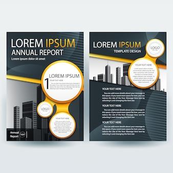 Szablon broszury firmy z pomarańczowymi i szarymi okrągłymi kształtami