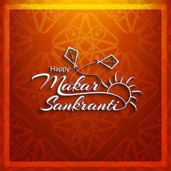 Szczęśliwy Makar Sankranti Tło