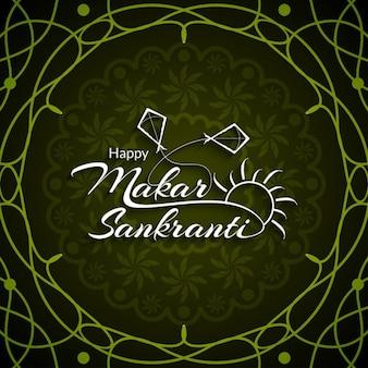 Szczęśliwy Makar Sankranti wzór tła
