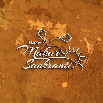 Szczęśliwy Makar Santranti tle