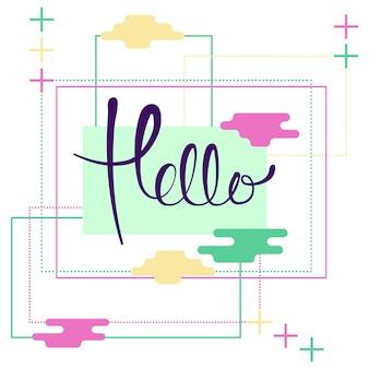 Witaj Powitanie Typografii