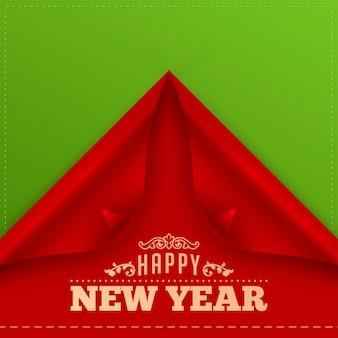 Zielone obecny wesołych świąt Boże Narodzenie