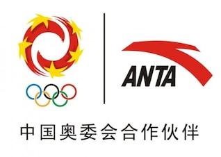 último comercial logotipo olímpico vector material