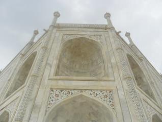 Taj Mahal vista lateral