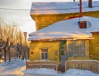 amarillo casa