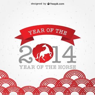 2014 Año del caballo en vector gratis