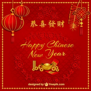 Vector de feliz año nuevo chino