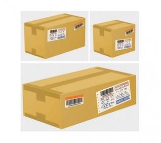 Cajas de cartón cerradas con órdenes de entrega