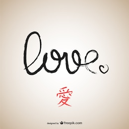 Amor en caligrafía china