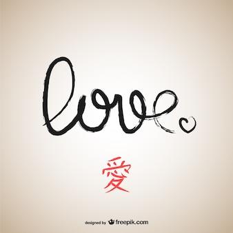 Amor en caligrafía china