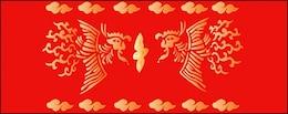 ave fénix chino clásico patrón abstracto material de vectores