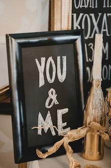 Cartel de  you and me