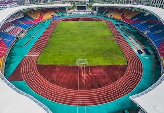 Centro de deportes