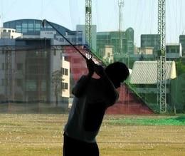 ciudad golfista