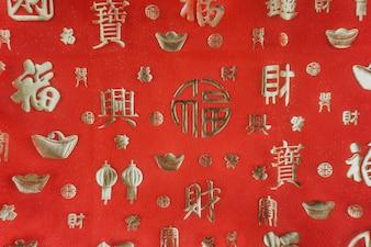 Decoración dorada para el nuevo año chino