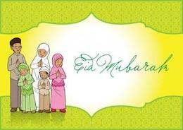 eid mubarak tarjeta de felicitación