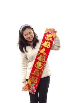 Feliz felicitación desplazamiento de papel de china