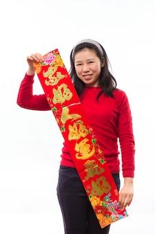 Festival de felicitación de la tradición asiática felicitación