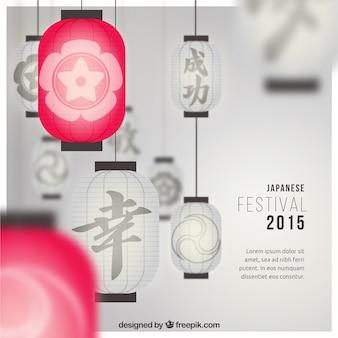 Festival japonés 2,015 plantilla