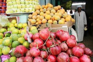 frutas y verduras del mercado