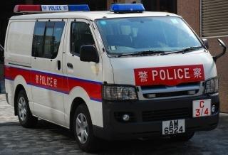 Hong kong camioneta de la policía
