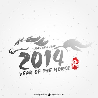 Imagen vectorial año nuevo