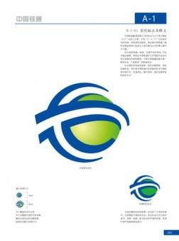 Logotipo abstracto en azul y verde