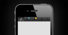 mancha de aplicación móvil de la barra de navegación psd