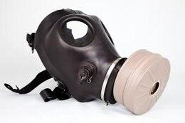 máscara de gas peligro