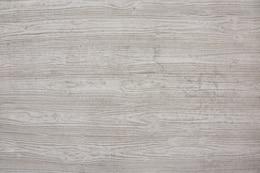 Nudos en la madera