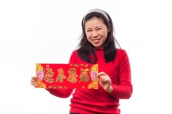 Persona asiático año fondo de la decoración