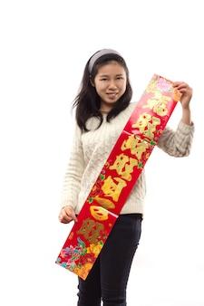 Personas cheongsam celebración de papel año