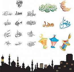 ramadan colección sugieren