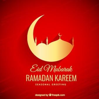 Ramadán Kareen, saludo estacional