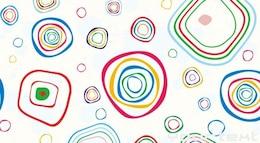 resumen de los círculos de colores de fondo vector